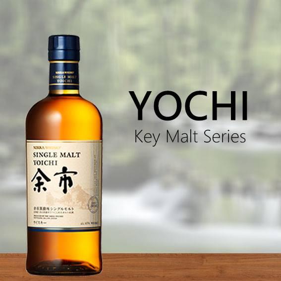 Nikka Yoichi NAS Whisky 日本余市威士忌
