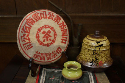 Puer Tea 中茶牌圓茶 2000年代 大紅印熟普