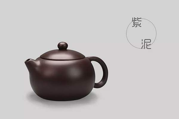 大紅袍 紫砂荷葉舊茶壺