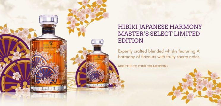 三得利 響 花輪限量版 Hibiki master select limited edition