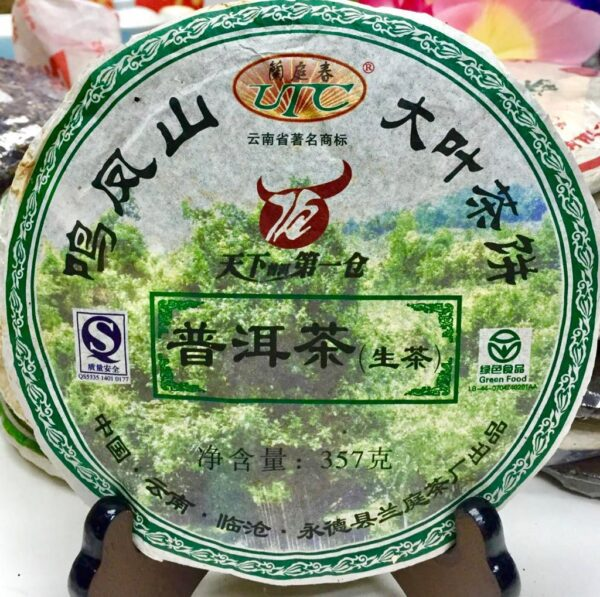 Puer Tea 鳴鳳山蘭庭春 2007年大葉生茶