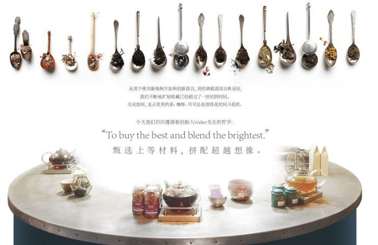 Whittard 英國百年品牌即溶熱紅酒花果茶粉